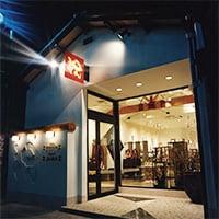 あかまんま《人形工芸店》インテリア・施工 1989