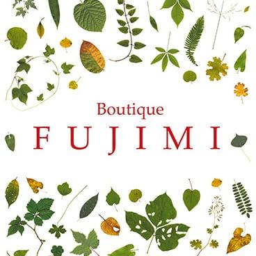 FUJIMI《婦人服店》サイン 2004