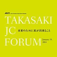 公益財団法人高崎青年会議所《JCフォーラム 未来のために私が出来ること》ポスター 2014