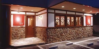 香味亭《洋食店》設計・施工 1993