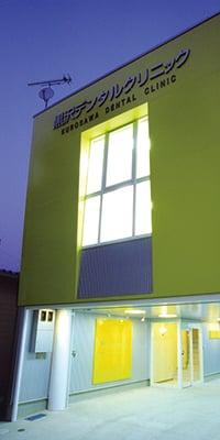 黒沢デンタルクリニック《歯科医院》設計・監理 2002