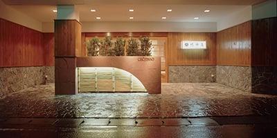 暢神荘《料亭》インテリア・施工 1992